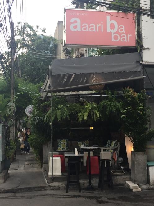 Bar by evening